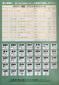 4E9C03FF-1A12-48A7-95F5-0C8918F1502B