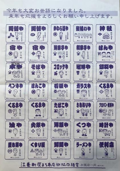 6AF368DD-1A34-4F24-8106-814B608F302B
