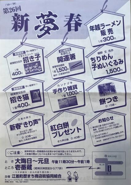 850FD94F-4B91-49EE-8F19-ABCE169C8207