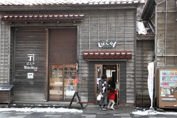 5 一般の部 佳作 三浦 和市 お買い物