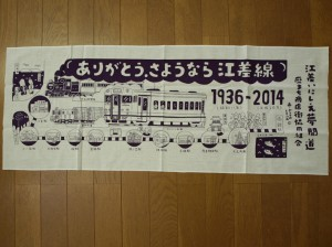 t13esashisen--01.jpg