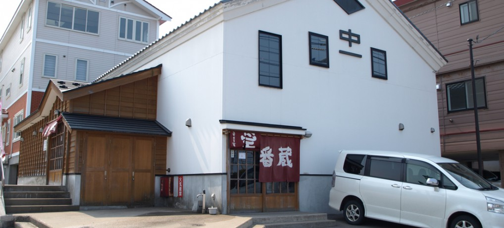 壱番蔵−歴まちの拠点ホール