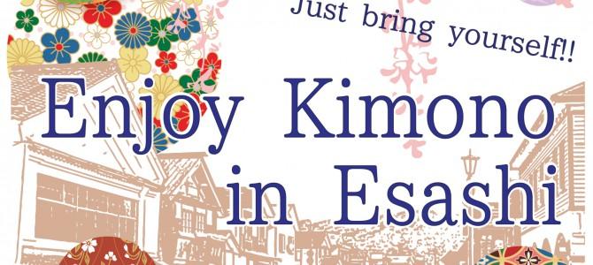 Enjoy Kimono in Esashi!